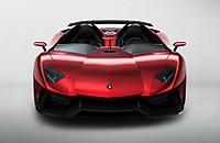 Lamborghiniaventadorjspeedster01