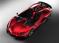 Lamborghiniaventadorjspeedster2